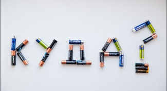 Where to recycle used batteries