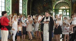 Кем было установлено таинство крещения