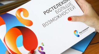 How to borrow in Rostelecom