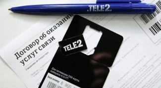 How to transfer money from Tele2 at Tele2