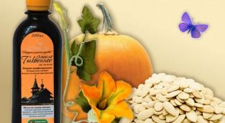 Какая польза от употребления тыквенного масла