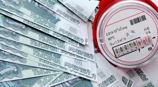 Как изменятся тарифы на услуги ЖКХ в 2015 году