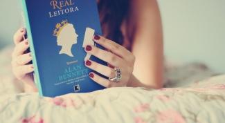 Как полюбить читать книги