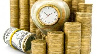 Куда инвестировать деньги в 2015 году