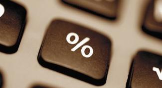 Как в Eхcel посчитать проценты