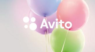 Как успешно продавать на Avito