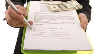 Некоторые особенности продажи жилой недвижимости по договору ренты
