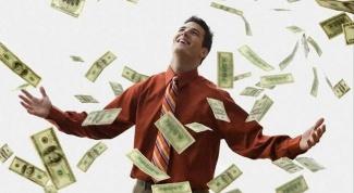 Как стать богатым: 10 правил