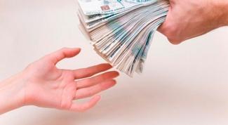 Как получить от государства 260 000 рублей
