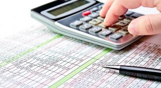 Как узнать задолженность физического лица по налогам по ИНН без пароля