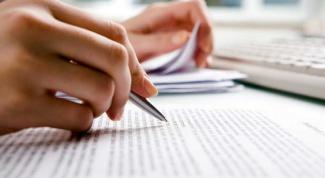 Как написать письмо в налоговую?