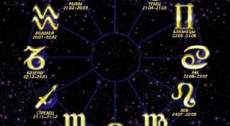Можно ли доверять гороскопам?