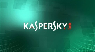 Как удалить антивирус Касперского с компьютера полностью