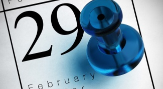 Folk omens: what not to do in a leap year
