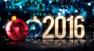 Как встретить Новый год 2016: общие рекомендации
