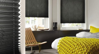 How to make pleated blinds of paper