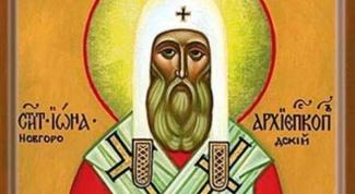Краткое житие святителя Ионы Новгородского