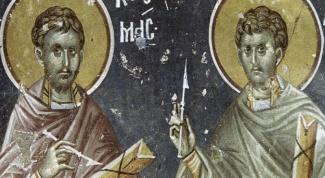 Православный календарь на 14-е ноября