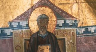 Какие православные святые вспоминаются 15-го ноября