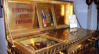 Краткое житие святителя Германа архиепископа Казанского