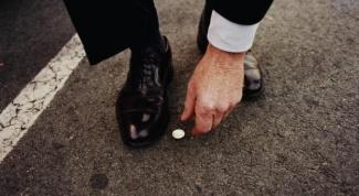 Почему нельзя подбирать найденные деньги на улице