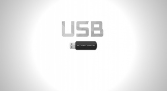 How to remove write protection from USB drive