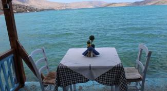 Традиции кипрской кухни