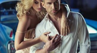 Причины и последствия секса с бывшими
