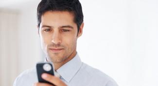 Как позвонить со скрытого номера