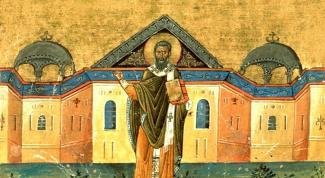 Краткая биография святителя Григория Нисского