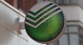 Как проверить баланс карты Сбербанка через интернет