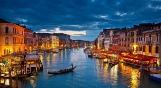 Необычные покупки из Венеции