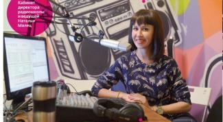 Как просто стать радиоведущим