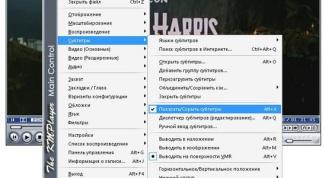 Как убрать субтитры в КМР player