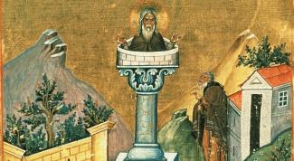 Краткое житие преподобного Даниила Столпника