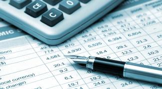 Какая будет ставка рефинансирования с 2016 года