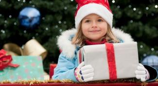 Как поздравить ребенка из детского дома с Новым годом