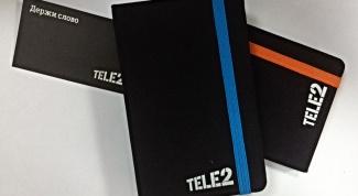 Как выбрать тариф на Теле2