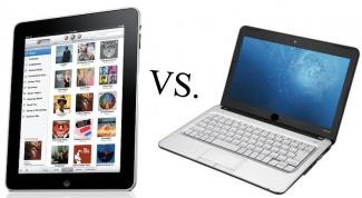 Ноутбук, нетбук или планшет?