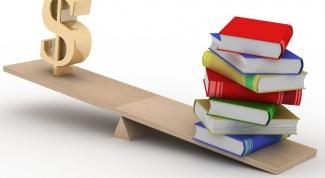 Дополнительное образование-2015: закрываться или развиваться?