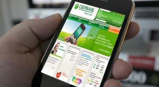 """Как перевести деньги через """"Мобильный банк"""" Сбербанка"""