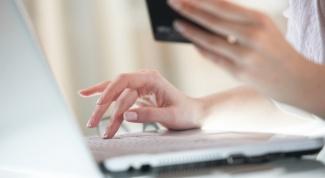 Как работают банковские приложения в социальных сетях