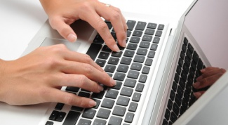 Как самостоятельно научиться быстро печатать на клавиатуре  компьютера