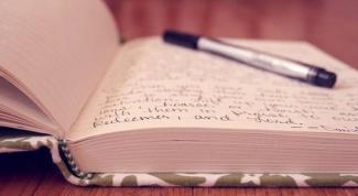 Как сделать личный дневник для девочки