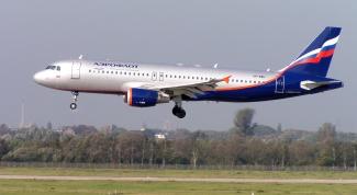 Как зарегистрироваться на рейс Аэрофлота онлайн
