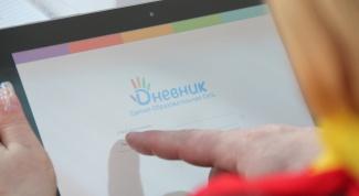 Как зарегистрироваться на Дневник.ру