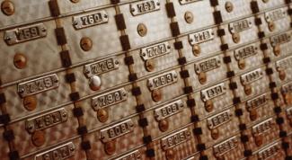 Расчет за квартиру или комнату через ячейку в банке