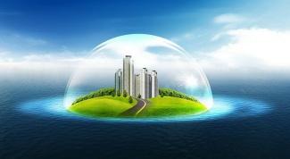 """Что такое  система """"Город"""" и зачем она нужна"""