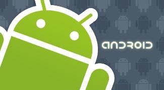 Как удалить стандартные приложения на андроид