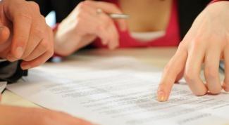Нужно ли составлять брачный договор